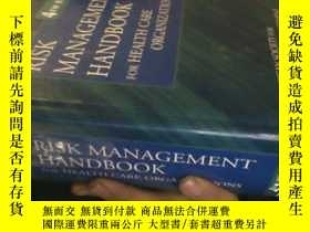 二手書博民逛書店RISK罕見MANAGEMENT HANDBOOK FOR HE