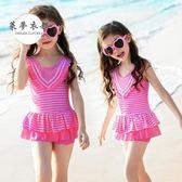 限時85折下殺兒童泳裝新款秋季兒童泳衣女孩中大童韓國公主裙式連體平角女童學生游泳衣