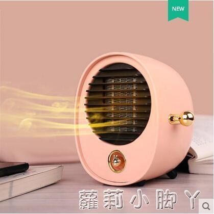 迷你暖風機小型宿舍桌面電取暖器家用臥室速熱靜音節能省電熱風扇   蘿莉小腳丫