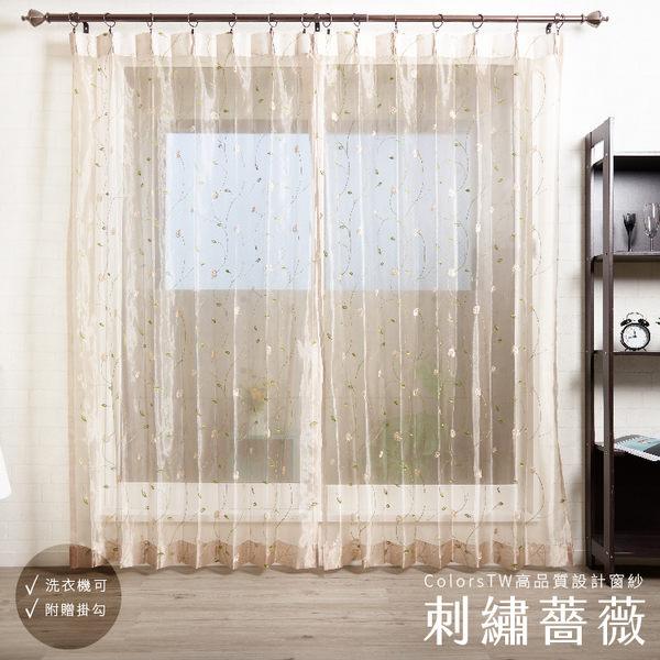 窗紗 紗簾 蕾絲 刺繡薔薇  100×163cm 台灣製 2片一組 可水洗 半腰窗 兩倍抓皺