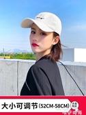 帽子女士韓版ins棒球帽男百搭夏天鴨舌帽夏季遮陽太陽帽 唯伊時尚