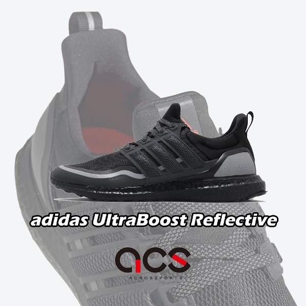 adidas 慢跑鞋 UltraBOOST Reflective 黑 灰 男鞋 反光設計 運動鞋 【ACS】 EG8105