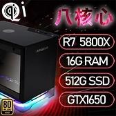 【南紡購物中心】華碩A1系列【mini智多星】AMD R7 5800X八核 GTX1650 電腦(16G/512G SSD)《A1 PLUS》