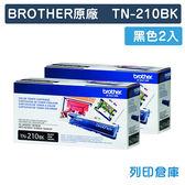 原廠碳粉匣 BROTHER 2黑組合包 TN-210 BK / 210BK /適用 BROTHER HL-3040CN/MFC-9010CN/MFC-9120CN