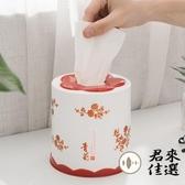捲紙面紙盒紙巾盒圓桶餐巾抽紙收納盒客廳卷紙筒【君來佳選】