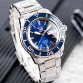 SEIKO 世界第一日本精工 Sports 精工五號水鬼機械鋼帶腕錶/深藍 SNZH53J1_M