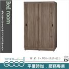 《固的家具GOOD》209-6-AD 美...