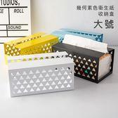 幾何素色衛生紙收納盒 大號 幾何 素色 衛生紙 收納 收納盒 盒子