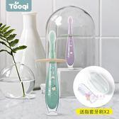 嬰幼兒牙刷 嬰兒牙刷0-1-2-3歲硅膠軟毛訓練寶寶牙刷牙膠指套牙刷兒童乳牙刷 2色
