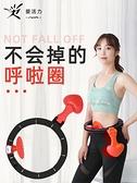智能呼啦圈收腹加重女減肥神器健身專用瘦腰男士瘦身