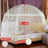 蒙古包蚊帳1.8m床1.5雙人家用加密加厚三開門1.0米床YXS『夢娜麗莎精品館』