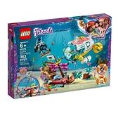 41378【LEGO 樂高積木】Friends 姊妹淘系列 - 海豚救援任務