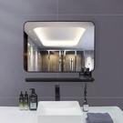 浴鏡 免打孔貼墻浴室鏡子壁掛廁所鏡子帶置物架貼墻自粘化妝鏡