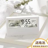 鬧鐘 LED靜音智能天氣電子鐘表ins桌面時鐘萬年歷臺式透明學生用小鬧鐘 歐歐