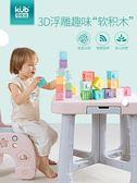 軟膠浮雕積木寶寶手抓球0可咬6-12感知益智1歲玩具