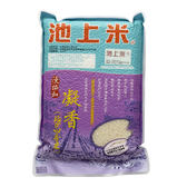 池上極品香米 2kg