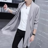 風衣秋季針織開衫男士薄中長款風衣韓版潮流純色簡約長衫帥氣披風大衣YJ1265【雅居屋】