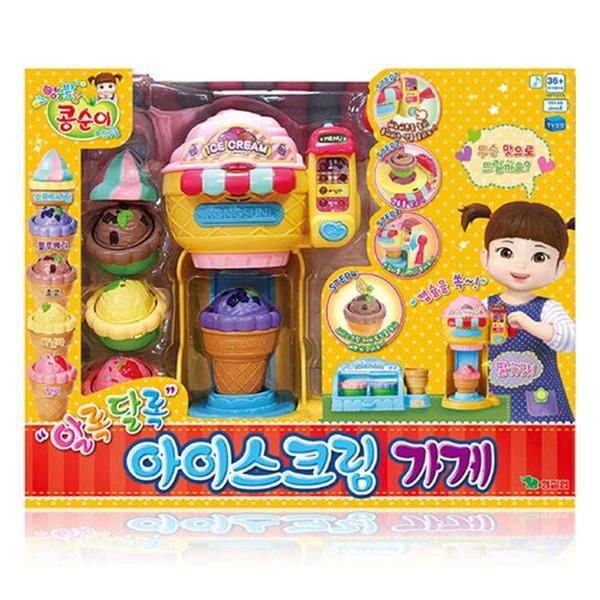 特價 KONGSUNI 小荳娃娃 快樂冰淇淋店_ YT31049