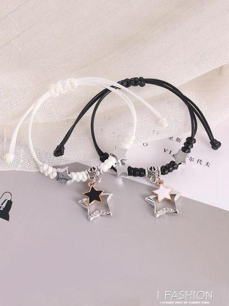 韓版情侶手鏈一對閨蜜手鏈男女手環簡約學生手串個性配飾手繩飾品-ifashion