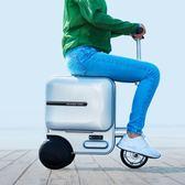 行李箱 愛爾威SE3 智能騎行電動旅行箱男 載人學生拉桿行李箱女