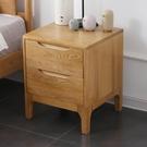 床頭櫃 北歐實木床頭柜 簡約臥室儲物柜 現代輕奢小戶型白橡木床頭收納柜