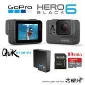 GoPro HERO6 Black 專業4K運動攝影機  公司貨 送64G/80MBs+原電(共2顆)