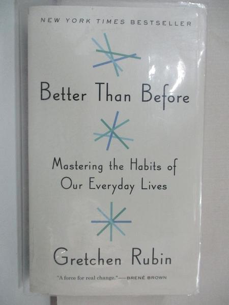 【書寶二手書T1/心理_CFX】Better Than Before: Mastering the Habits of Our Everyday Lives