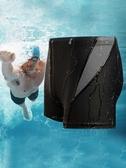 泳衣 飛魚泳褲游泳褲男士平角泳衣男時尚專業速干套裝成人防水大碼泳裝 宜品