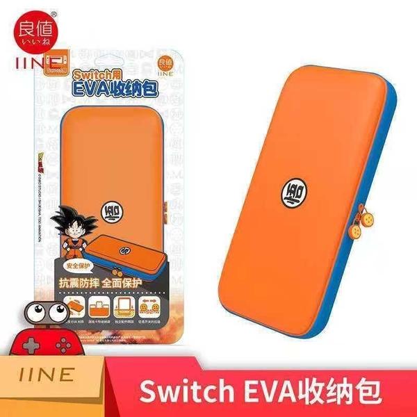 [哈GAME族]免運費 可刷卡 良值IINE NS 七龍珠聯名款 EVA主機收納包(L398)