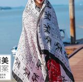 絲巾夏季防曬披肩女夏外搭多功能百搭圍巾超大薄款紗巾沙灘巾 運動部落