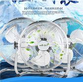 強力工業趴地扇大功率家用靜音台式電風扇商用工廠落地坐爬地扇igo 3c優購