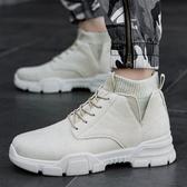 襪靴 馬丁靴男潮鞋男鞋高筒鞋英倫風男士中筒雪地靴襪子鞋休閒工裝靴子 果寶時尚
