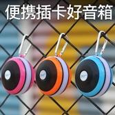 N602無線藍牙音箱低音炮迷你便攜式小夜燈