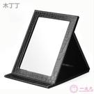 鏡子折疊化妝鏡大號台式梳妝鏡高清便攜鏡子小書桌宿舍客廳隨身鏡