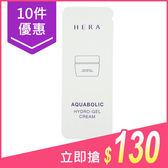 【10件$130】韓國 HERA 水活致潤保濕乳霜(1ml)【小三美日】