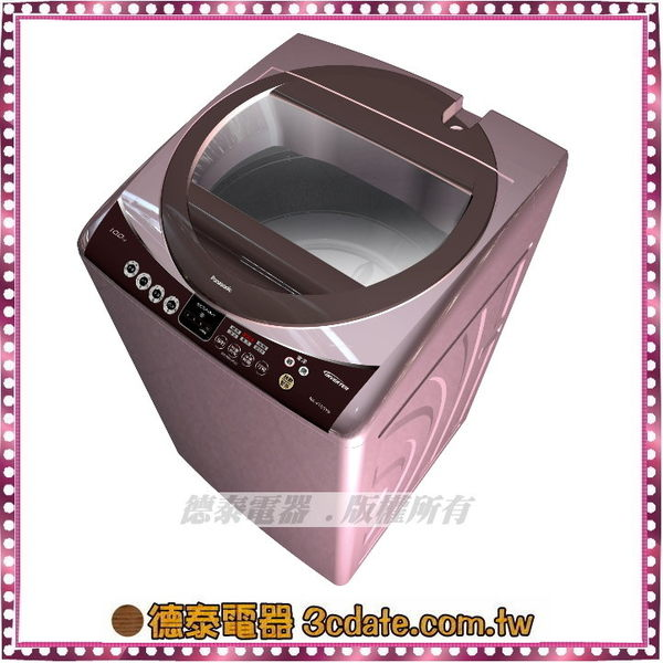 Panasonic 國際牌 10公斤 單槽 超變頻 洗衣機【NA-V100YB】紫羅蘭【德泰電器】