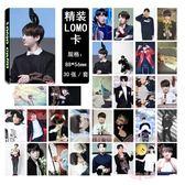 盒裝👍田征國 BTS防彈少年團 LOMO小卡 照片寫真組E488-A【玩之內】 韓國  JungKook