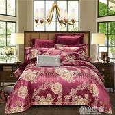 致臻水星家紡婚慶大紅色四件套全棉純棉床單被套1.8/2.0m結婚床品MBS『潮流世家』