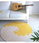 宅曰北歐地毯客廳ins地毯圓形地毯臥室床邊吊籃地墊水洗現代簡約夏洛特igo