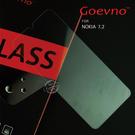 Goevno NOKIA 7.2 玻璃貼 鋼化膜 9H硬度 非滿版 保護貼