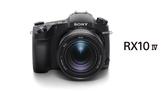 【震博】Sony RX10M4(台灣索尼公司貨);送64G SD大卡、保護貼、清潔組