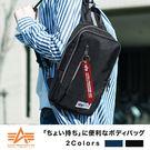 現貨【ALPHA】日本品牌 超輕尼龍 斜背包 雙層 腳踏車包 B5 單肩後背包 7吋平板電腦袋 200128