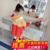 童裝女童秋裝長袖大學T2018新款韓版兒童春秋洋氣秋季潮連帽上衣服