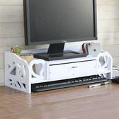 天堂牧歌 創意大號辦公桌面收納盒電腦顯示器增高架收納架帶抽屜jy【父親節禮物】