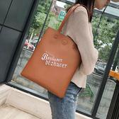 時尚字母大包包女2018夏季新款百搭單肩包韓版手提托特包BOZHUOER/E家人