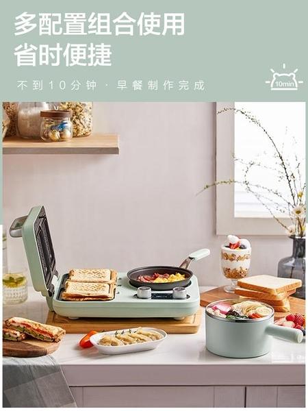 三明治機早餐機家用輕食機華夫餅機多功能吐司壓烤面包機神器 【全館免運】