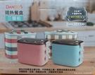 【丹露】隔熱餐盒三層組/便當盒