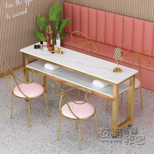 美甲桌簡約現代單人雙人三人美甲台桌椅套裝簡易桌子雙層經濟型 年終鉅惠全館免運