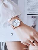 手錶手錶女ins風學生簡約氣質機械女錶防水女士時尚休閒石英防水女款 雙11提前購