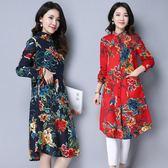 長袖襯衫女民族風女裝上衣棉麻復古印花中長款寬鬆顯瘦百搭開衫  韓風物語